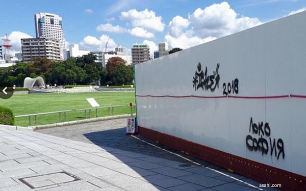 Сценични работници на Софийската опера осквернили паметника в Хирошима