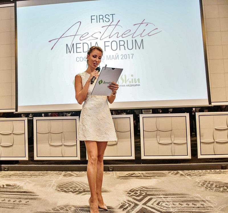 Ирен Онтева стана водеща на естетичен медиен форум