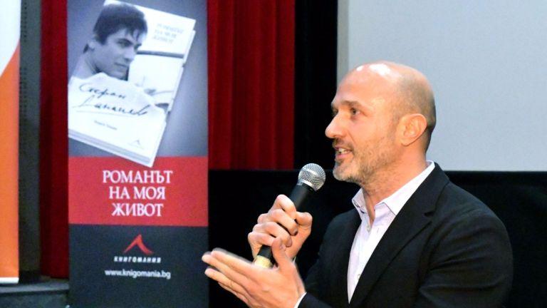 Георги Тошев: Няма да се уморя да повтарям, че сме длъжници на личности като Стефан Данаилов