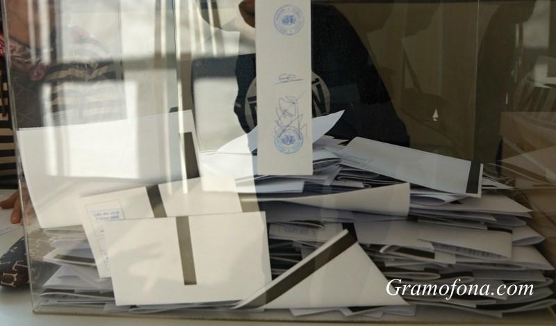 Над 1000 души вече гласуваха в Сунгурларе