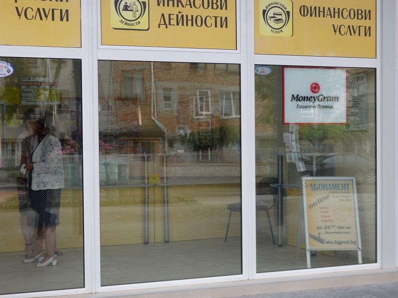 Български пощи с онлайн резервационна система