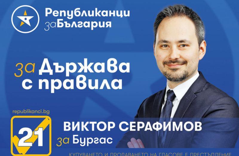 Д-р Серафимов:  В помощ на елитния спорт трябва Закон за спонсорството и меценатството