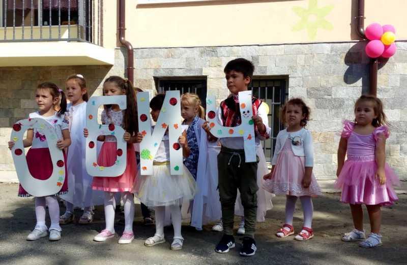 Вижте колко е красива детската градина в сърцето на село Кликач