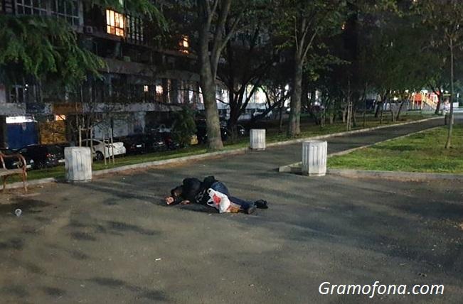 Чия отговорност са клошарите и пияниците по улиците на Бургас?