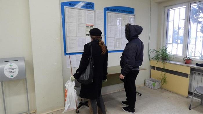 Безработицата удря основно жените в Бургаско