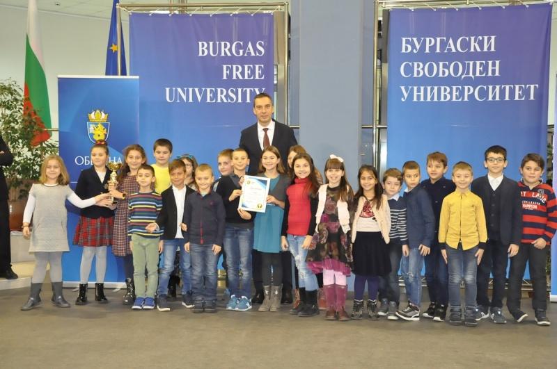 Награждават най-добрите бургаски ученици
