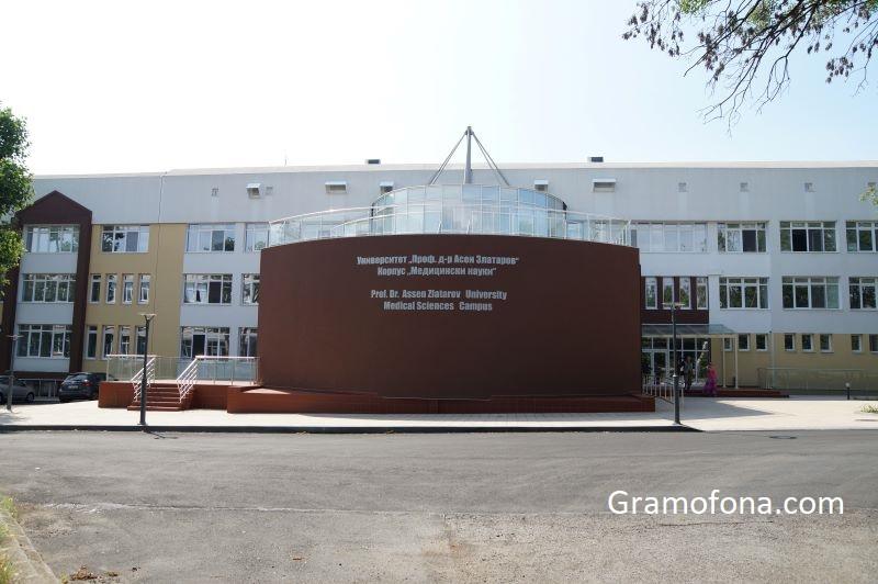 Приемат 40 студенти по медицина в Бургас, 1100 лв. е годишната такса