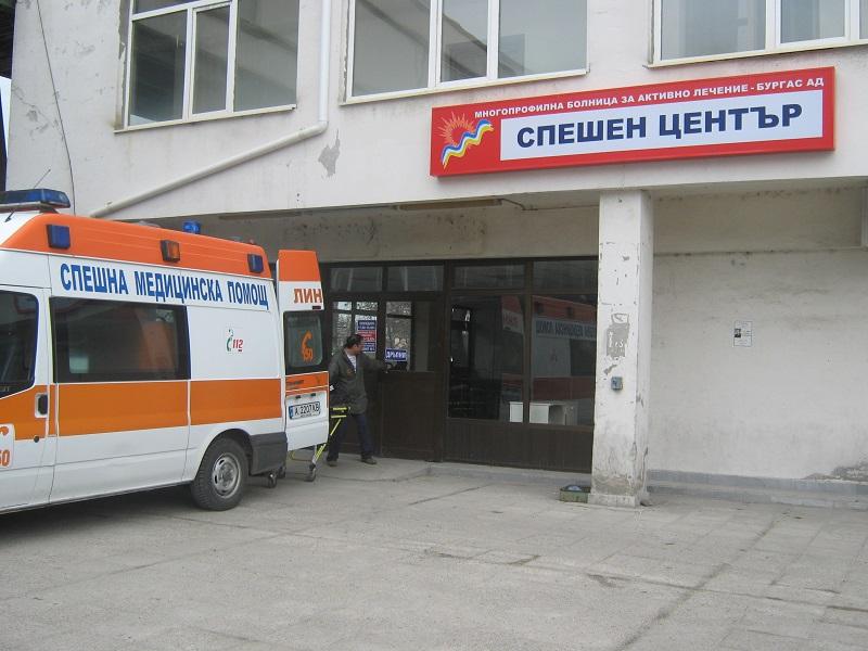 Коронавирус в Шокова зала в Бургас