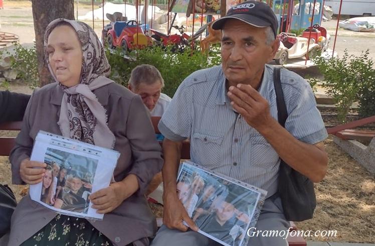 Родителите на загиналия Нури: Нашият живот е почернен, нека няма и други почернени семейства
