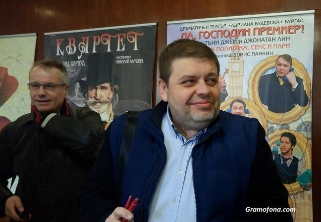Мосинов: Имаме подготвени хора, които да оглавят листата на БСП от Бургас