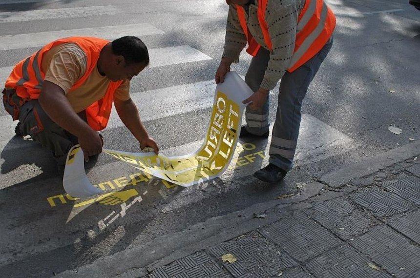 Една простичка идея, която пази живота на пешеходците