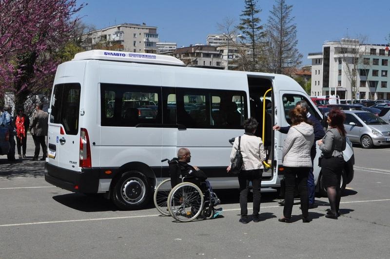 В помощ на хората с увреждания