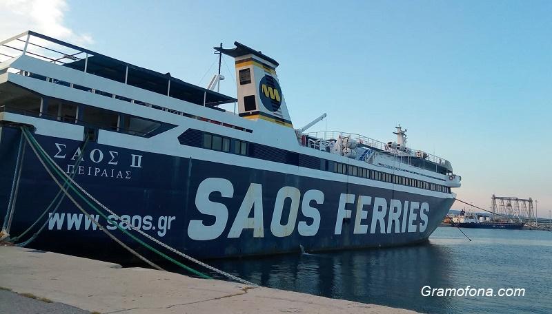 Развали се единствения ферибот за Самотраки, стотици туристи останаха блокирани