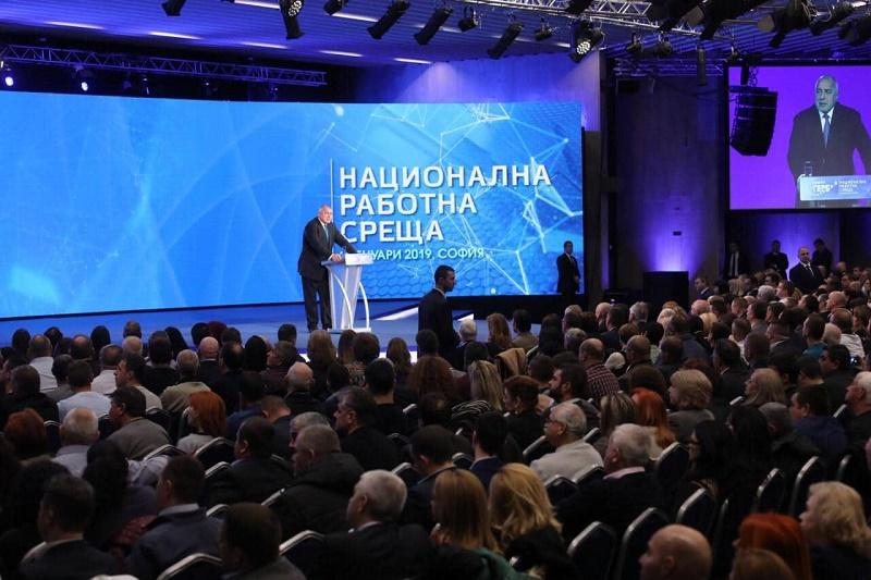 Бойко Борисов: Трябва да се съпротивляваме на фалшивите новини
