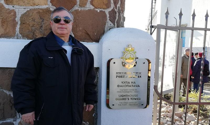 Тодор, който е роден в Кулата на фаропазача