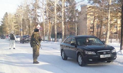 Отново нападение в руско училище