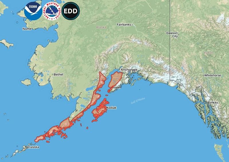 Земетресение от 7,5 по Рихтер разлюля Аляска