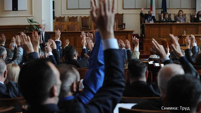 Парламентът прие оставката на кабинета Борисов 3