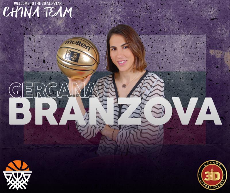 Бургазлийката Гергана Брънзова ще е треньор на сборен отбор на САЩ и Канада