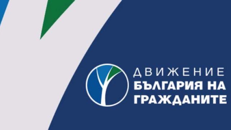 Позиция от ДБГ-Бургас относно взривеното ателие