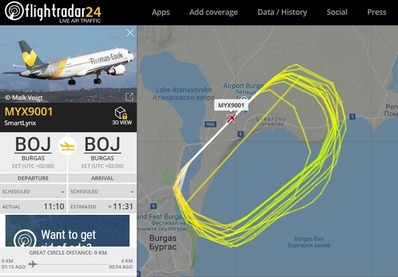 Самолет обикаля с часове над Бургас, спокойно тренировка е