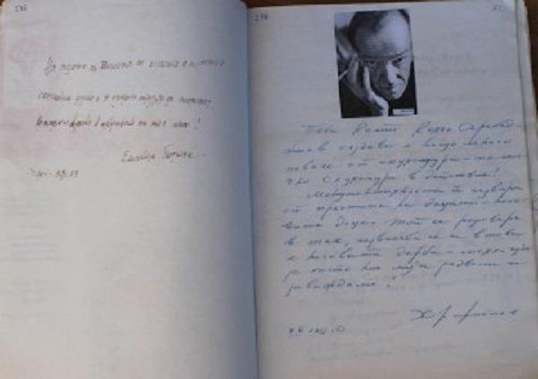Връчват наградите за поезия Христо Фотев на рождения ден на поета