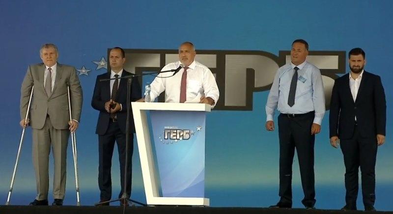 Борисов пред ГЕРБ: Готов съм по всяко време да си тръгна