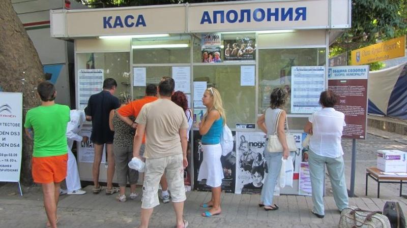 Отмениха концертите на амфитеатъра в Созопол заради коронавируса