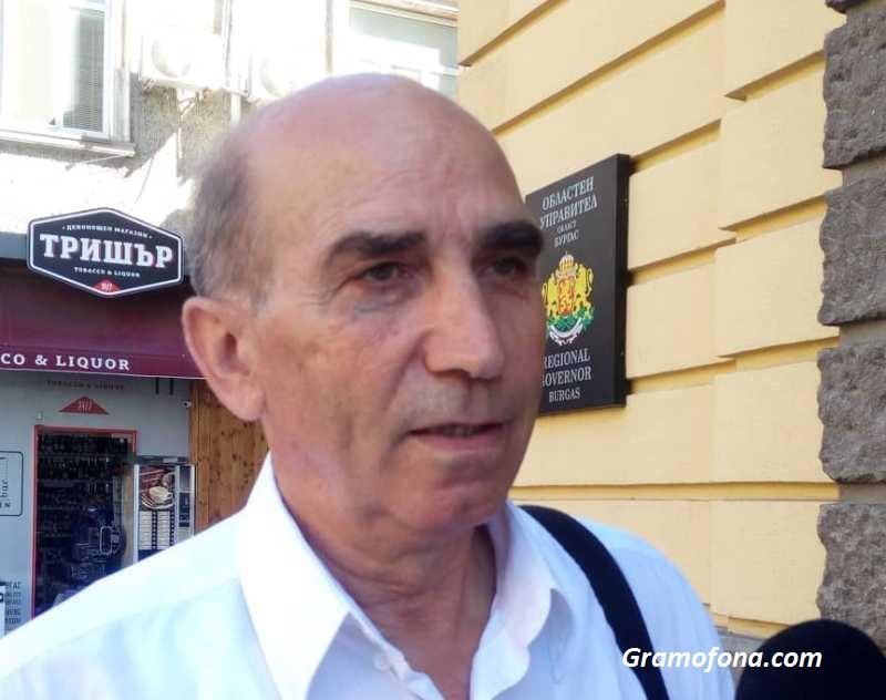Бургаски бизнесмен: 6 години живея със странджански чай