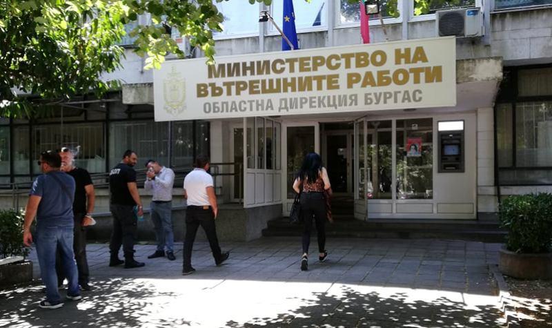 Масови задържания в Бургас, повдигат обвинение за тероризъм