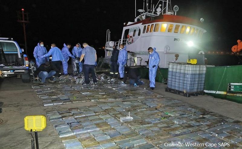 Хванаха български моряци с кокаин за 40 млн. долара