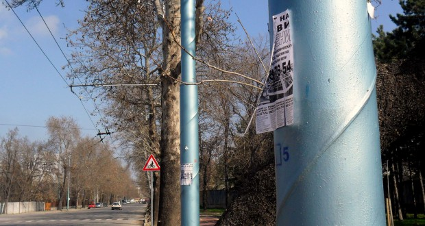 7500 лв. глоба наложи Община Бургас за лепене на реклами по дървета и стълбове