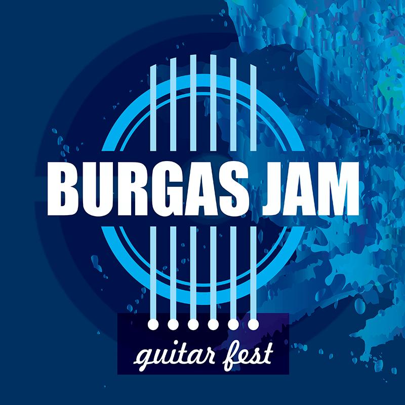 На Burgas Jam ще могат да се гледат и мачове