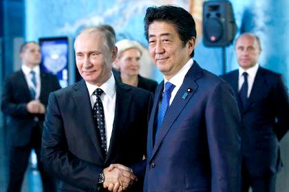 Ще има ли най-сетне мирен договор между Русия и Япония