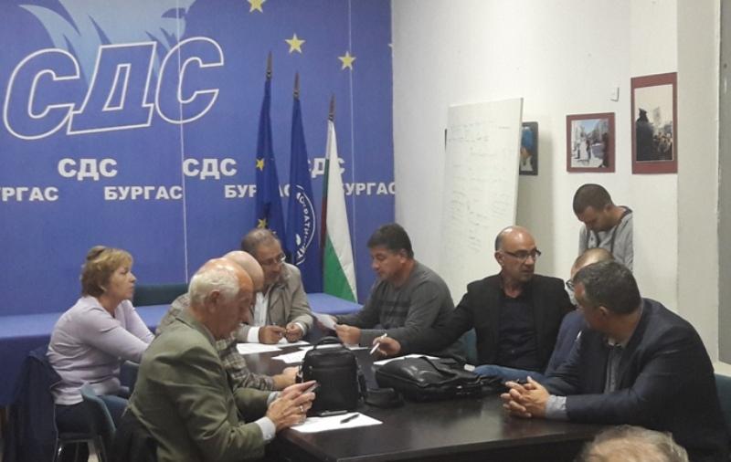 СДС – Бургас иска спешно свикване на Националния съвет на партията