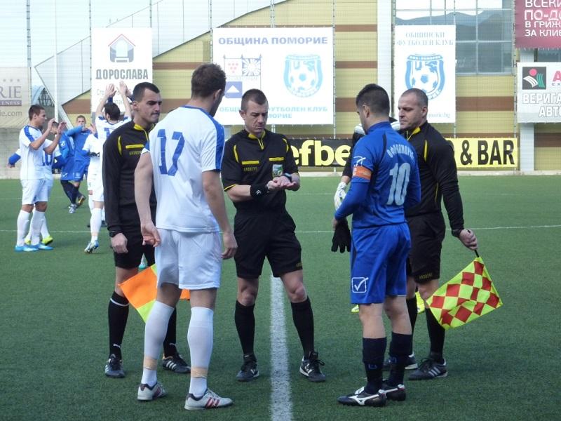 Турнирът Pomorie cup 2016 започна с победа за домакините