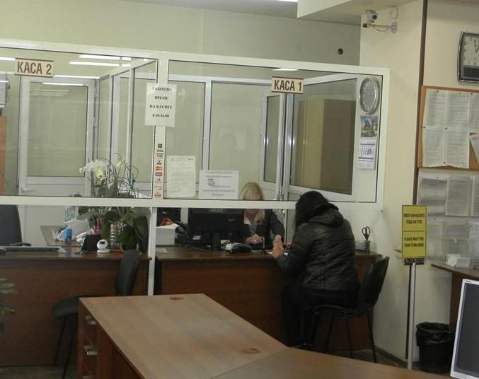 В Камено плащат данъците през Интернет