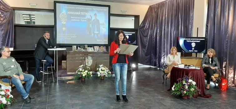 Ето победителите в конкурса на името на Петя Дубарова