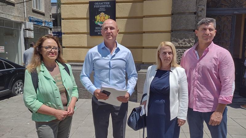 Демократична България ще се бори за три мандата от Бургаско
