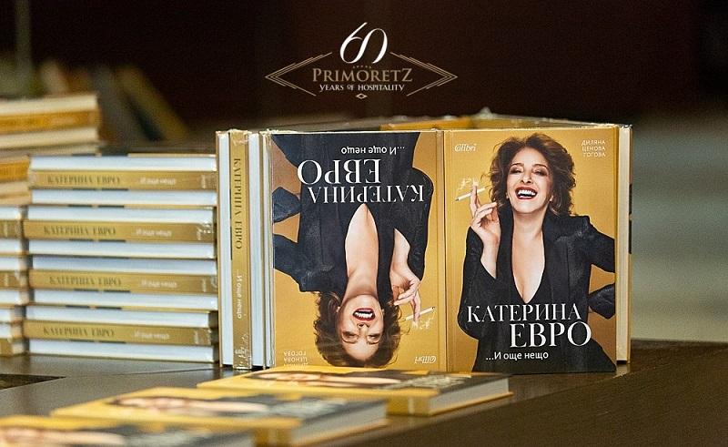 Катето Евро представя автобиографията си премиерно в Бургас