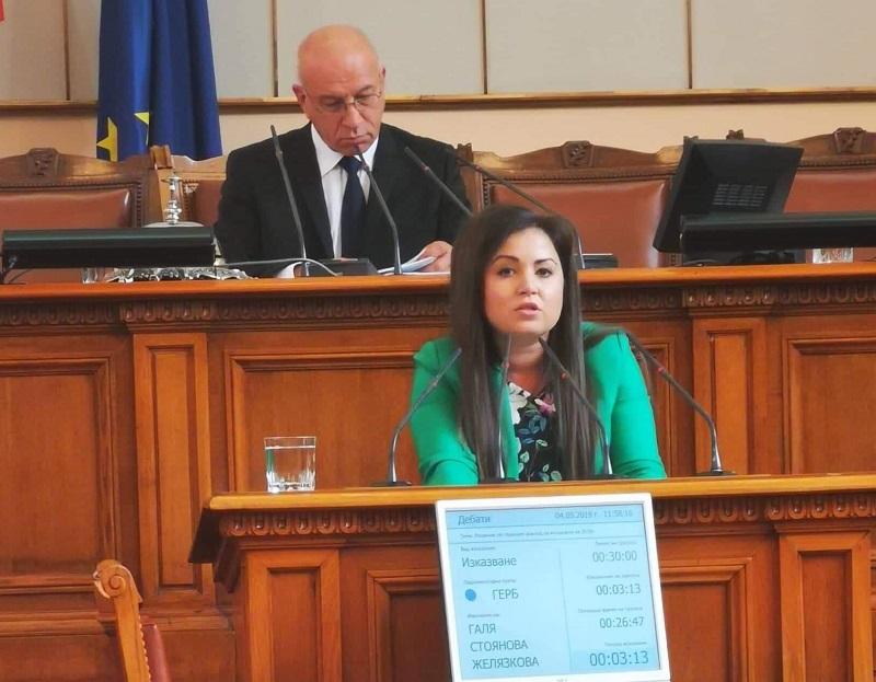 Галя Желязкова, ГЕРБ: Младите българи се изправят пред същите предизвикателства като връстниците си в Европа