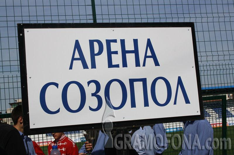 В Созопол ще се строи ново игрище