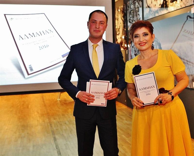 Излезе от печат втория Алманах на успешните бизнес казуси в България