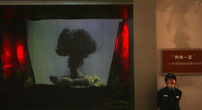 Северна Корея се подготвя за пети ядрен опит