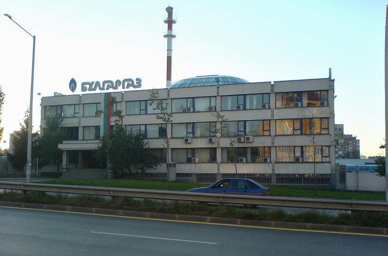 Еврокомисията глоби със 77 млн. евро Българския енергиен холдинг