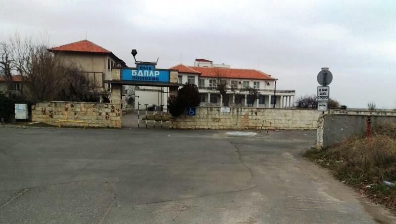 Министерство на отбраната: Военният санаториум в Поморие няма да се приватизира