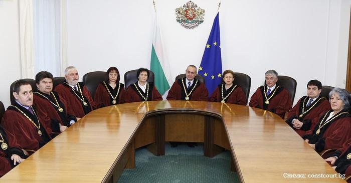 Конституционният съд отговори на Гешев за президента