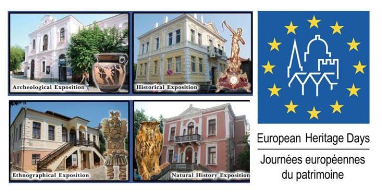 Безплатни беседи в бургаските музеи за Европейските дни на наследството