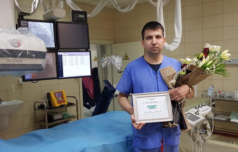 """Инвазивният кардиолог д-р Пламен Пенчев с отличието """"Достоен лекар"""" за 2019 г."""