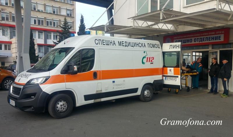 Почина пациентът, който избяга от бургаската реанимация